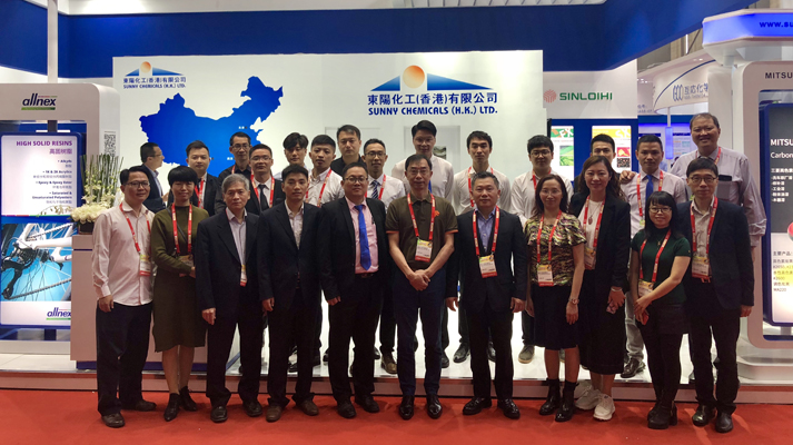 2018中国国际涂料展完满结束